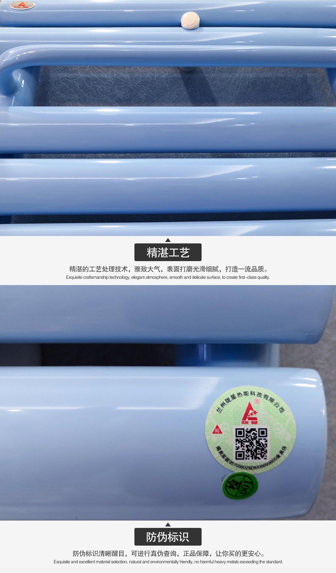 陇星散热器 LXGZ-9/B-2型号小背篓散热器 低碳钢材质图片、价格、品牌、评测样样齐全!【蓝景商城正品行货,蓝景丽家大钟寺家居广场提货,北京地区配送,领券更优惠,线上线下同品同价,立即购买享受更多优惠哦!】