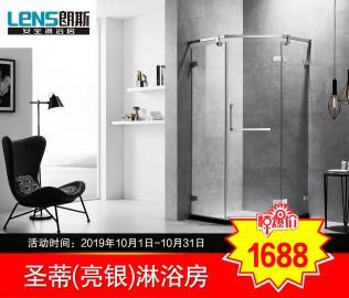 朗斯卫浴,淋浴房,不锈钢