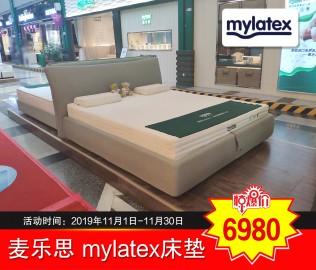 麦乐思,乳胶床垫,床垫