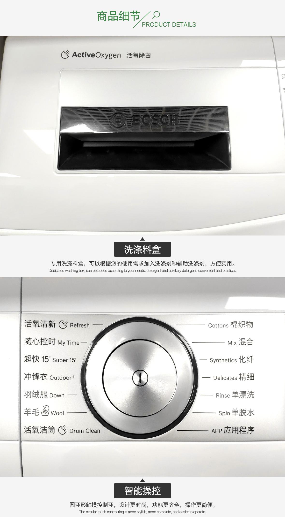 博世 WAU28760HW洗衣机 彩钢板外壳简约家用电器图片、价格、品牌、评测样样齐全!【蓝景商城正品行货,蓝景丽家大钟寺家居广场提货,北京地区配送,领券更优惠,线上线下同品同价,立即购买享受更多优惠哦!】