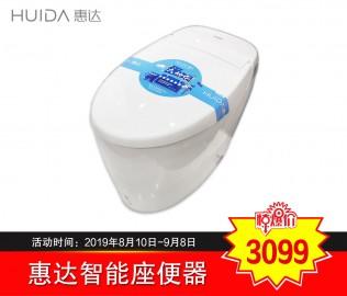 惠达卫浴,座便器,智能马桶