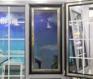 开米门窗,纱窗,定制门窗