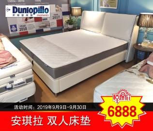 邓禄普,床垫,双人床垫