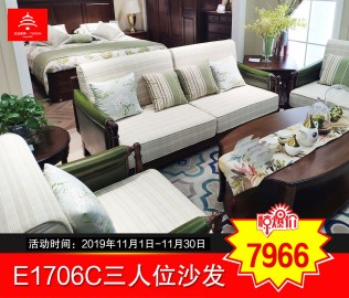天坛家具,三人沙发,布艺沙发