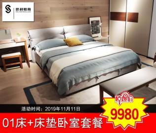 思利明兰,床,卧室套餐