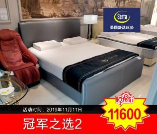 美国舒达,双人床垫,床垫