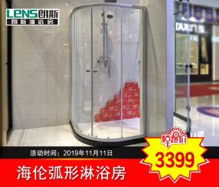 朗斯,淋浴房,浴室