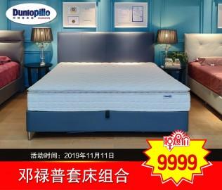 床,床垫,套床