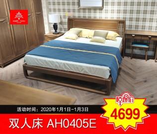 天坛家具,双人床,卧室家具