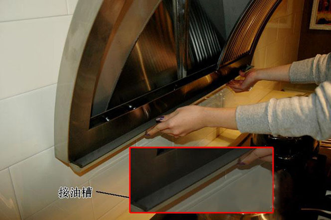 中国烹饪厨房新宠——侧吸式油烟机