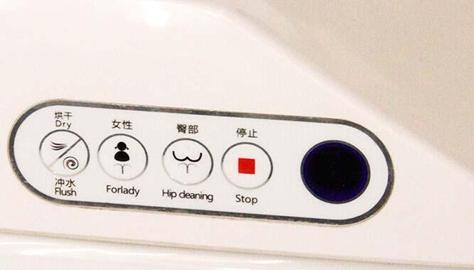 智能马桶哪个品牌好 法恩莎智能坐便器评测