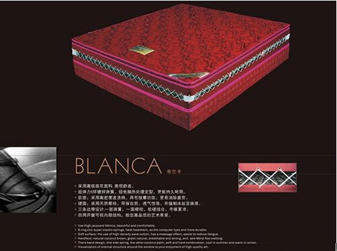 床垫的分类及优缺点