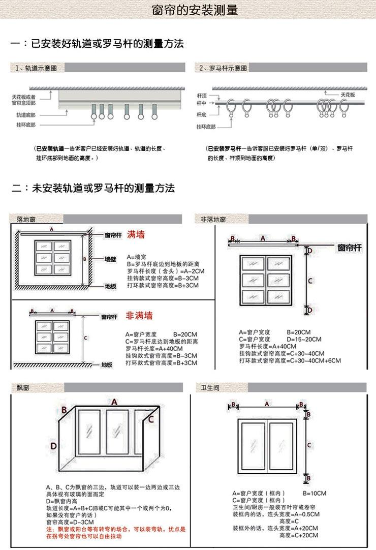户型 户型图 平面图 设计 素材 740_1082 竖版 竖屏